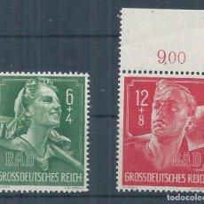 Sellos: R14/ ALEMANIA IMPERIO ** 1944, Y&T 894/95, DEUTSCHES REICH POSTFRISCH. Lote 78054925