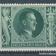 Sellos: R14/ ALEMANIA IMPERIO ** 1943, MICHEL 845, VON ADOLF HITLER. Lote 78056349