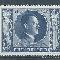 Sellos: R14/ ALEMANIA IMPERIO ** 1943, MICHEL 846, VON ADOLF HITLER. Lote 78059429