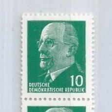 Sellos: R14/ ALEMANIA DDR ** 1961 - 1972, MICHEL 846X5,. Lote 78419237