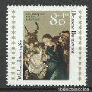 Sellos: ALEMANIA FEDERAL - 1985 - MICHEL 1267** MNH. Lote 165043478