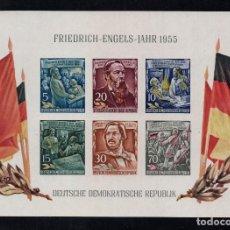 Sellos: ALEMANIA ORIENTAL HB 7** - AÑO 1955 - 135º ANIVERSARIO DEL NACIMIENTO DE FRIEDRICH ENGELS. Lote 83116760