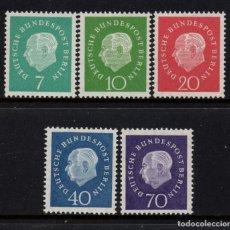 Sellos: BERLIN 162A/66** - AÑO 1959 - 75º ANIVERSARIO DEL PRESIDENTE THEODOR HEUSS. Lote 87109868