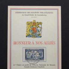 Sellos: LUXEMBURGO 1944, TARJETA DE HOMENAJE A NUESTROS ALIADOS, HONNEUR A NOS ALLIÉS. Lote 87319480