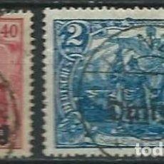 Sellos: ALEMANIA,GERMANY,DANZIG,1920,SELLOS USADOS. Lote 87714531