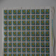 Sellos: PLIEGO, 100S ALEMANIA - 09.04.1985 - DDR SCHWERIN. Lote 89068312