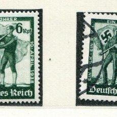 Sellos: IMPERIO ALEMAN 1938 MICHEL- (662-663). Lote 89268600