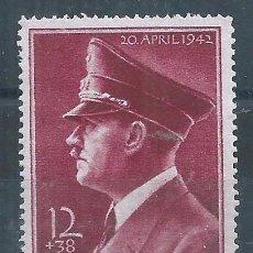 Sellos: R14.G12/ ALEMANIA IMPERIO, HITLER 1941, 2ª GUERRA MUNDIAL, NUEVOS, MH *. Lote 108798106