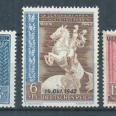 Sellos: R14.G12/ ALEMANIA IMPERIO 1942, MICHEL 823/25, MAGNIFICOS CON GOMA SIN CHARNELA. Lote 200854488