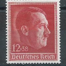 Sellos: R14/ VON ADOLF HITLER MICHEL 664 * MH, 1938. Lote 95057295