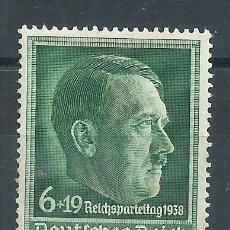 Sellos: R14/ VON ADOLF HITLER, MICHEL 672 * MH, 1938. Lote 95057419
