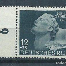 Sellos: R14/ ALEMANIA IMPERIO, MICHEL 812 ** MNH, 1942. Lote 95084187