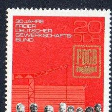 Sellos: ALEMANIA ORIENTAL DDR AÑO 1975 YV 1733** 30 ANV FEDERACIÓN DEL TRABAJO - PROFESIONES. Lote 96733379