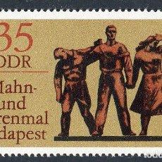 Sellos: ALEMANIA ORIENTAL DDR AÑO 1976 YV 1845** MONUMENTO CONMEMORATIVO EN BUDAPEST - ESCULTURA - ARTE. Lote 96751951