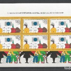 Sellos: ALEMANIA FEDERAL. HOJA BLOQUE Nº20. CAT. YVERT. NUEVA. Lote 96802971