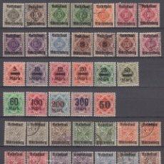 Sellos: WURTEMBERG 1919 LOTE DE SELLOS DE SERVICIO . Lote 98379263