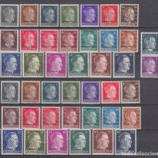 Sellos: OSTLAND , UKRANIA , 1941 MICHEL Nº 1 / 20 , 1 / 20 MHN , . Lote 98383247