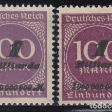 Sellos: ALEMANIA IMPERIO , 1923 MICHEL Nº 331A , 331B , / ** /. Lote 100737027