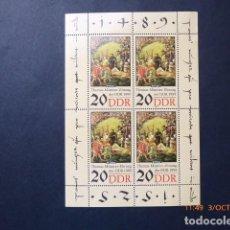 Francobolli: ALEMANIA DDR, AÑO 1989, H. BLOQUE S/CH, . Lote 100739403
