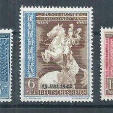 Sellos: R14/ ALEMANIA IMPERIO, MICHEL 823/25, MH*. Lote 101202139