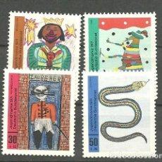 Sellos: YT 524-27 ALEMANIA 1971. Lote 146005285