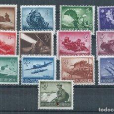 Sellos: R14/ ALEMANIA IMPERIO, MICHEL 873/85, MNH **, 1944. Lote 102698735