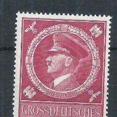 Sellos: R14/ ALEMANIA IMPERIO, MICHEL 887, MH* , 1944. Lote 115539578