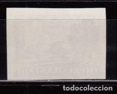 Sellos: BOHEMIA & MORAVIA , 1943 MICHEL 1 U / ** / - Foto 2 - 103081615