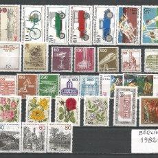 Sellos: SELLOS ALEMANIA-BERLÍN AÑO 1982 COMPLETO NUEVO. CATÁLOGO YVERT.. Lote 103637207