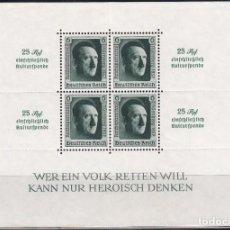 Sellos: ALEMANIA IMPERIO, 1937 YVERT Nº 11 / ** /. Lote 104313399