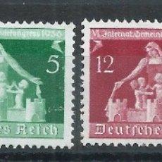 Sellos: R14.G12/ ALEMANIA IMPERIO 1936, CAT. 617/20, PRECIOSA COLECCION, NUEVOS**. Lote 104367952