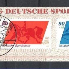 Briefmarken - YT 896-98 Alemania 1980 - 104440383