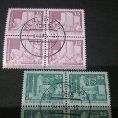 Sellos: SELLOS DE LA R. D. ALEMANA (DDR) MTDOS. 1973. EDIFICIOS. PLAZA. ISLA. CONSTRUCCIONES. ESTRUCTURAS.. Lote 106102975