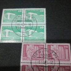 Sellos: SELLOS DE LA R. D. ALEMANA (DDR) MTDOS. 1973. TURISMO. CIUDAD. OCIO. FUENTE. MEPTUNO. LENIN. ESCULT. Lote 106103786