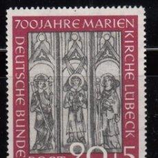 Sellos: ALEMANIA FEDERAL , 1951 YVERT Nº 26 / ** / . Lote 107041407