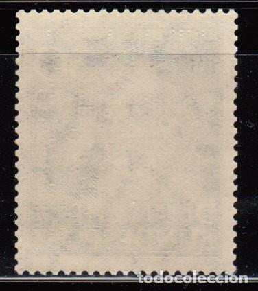 Sellos: ALEMANIA FEDERAL , 1951 YVERT Nº 32 / ** / - Foto 2 - 107041703
