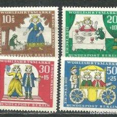 Sellos: YT 242-45 BERLIN-ALEMANIA 1966. Lote 211574987