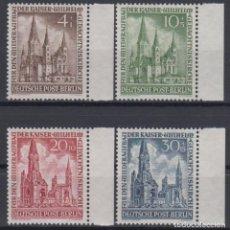 Sellos: BERLIN 1953 IVERT 92/5 *** RECONSTRUCCIÓN DE LA IGLESIA DEL EMPERADOR GGUILLERMO - MONUMENTOS. Lote 108882119
