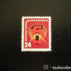Sellos: ALEMANIA ORIENTAL DDR 1951 IVERT 45 *** SELLO DE PROPAGANDA DEL PRIMER PLAN QUINCENAL. Lote 108894867