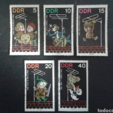 Sellos: ALEMANIA ORIENTAL. DDR. YVERT 728/32. SERIE COMPLETA USADA. INFANCIA. Lote 108936318