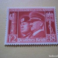 Sellos: SELLOS ALEMANIA TERCER REICH 1941 NUEVOS CON GOMA ESVASTICA HITLER MUSOLINI. Lote 109390339