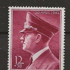 Sellos: R14./ ALEMANIA IMPERIO, HITLER 1941, 2ª GUERRA MUNDIAL, NUEVOS, MNH**. Lote 110519447