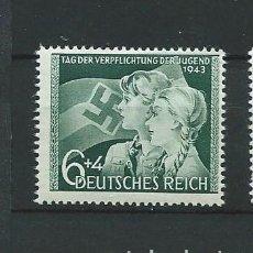 Sellos: ALEMANIA, 1943, JUVENTUDES, YVERT 760, MNH**. Lote 121723978