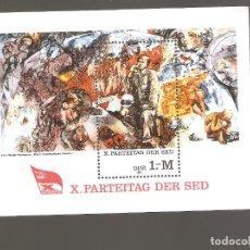 Sellos: SELLOS ALEMANIA DDR HOJAS EN NUEVO COMO FOTO LOTE 24. Lote 113071243