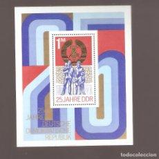 Sellos: SELLOS ALEMANIA DDR HOJAS EN NUEVO COMO FOTO LOTE 58. Lote 113091915