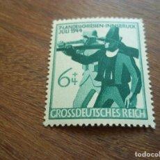 Sellos: SELLOS ALEMANIA TERCER REICH 1944 NUEVOS CON GOMA. Lote 113349415
