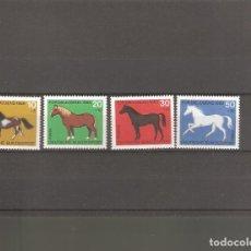 Sellos: ALEMANIA FEDERAL SERIE 1969 SIN USAR EN NUEVO COMPLETA. Lote 113848379
