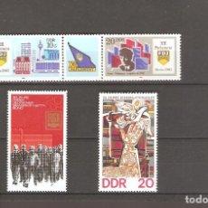 Sellos: LOTE DE SELLOS ALEMANIA DDR SIN USAR SERIES COMPLETAS EN NUEVO 056. Lote 113859495