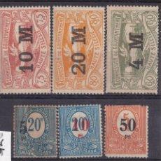 Sellos: ZZ12-HAUTE SILESIE NUEVOS + 70 EUR. Lote 114648955