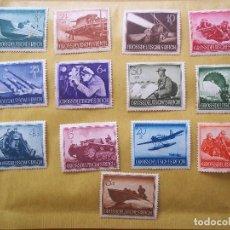 Sellos: SET SELLOS ALEMANIA TERCER REICH 1944 CON GOMA. Lote 114882443
